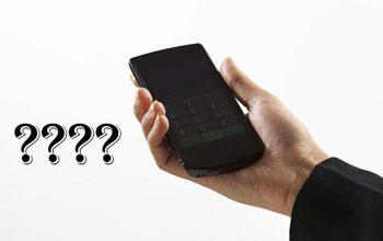 Find-cell-phone-number-information-online